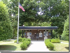 Brentwood Community Rest Area, Arkansas